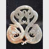 Carved Jade Amulet | Period: Vintage | Material: White jade