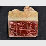 Soapstone Seal (Chop)   Period: Vintage early 20th C   Material: Soapstone