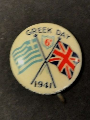 Greek Day Badge | Period: 1941 | Material: Tin Plate
