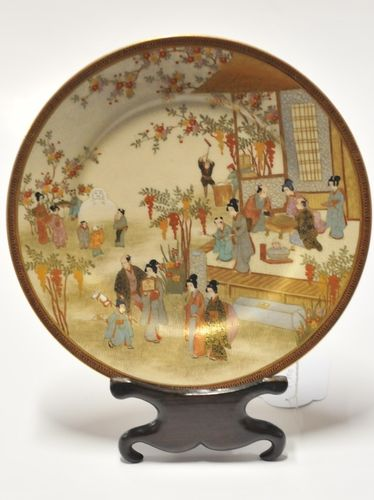 Satsuma Plate | Period: Meiji Period | Make: Kinkozan | Material: Porcelain