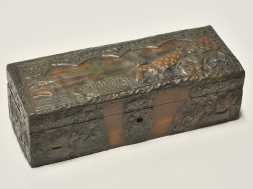 Russian Box | Period: 19th century | Material: Timber & embossed metal