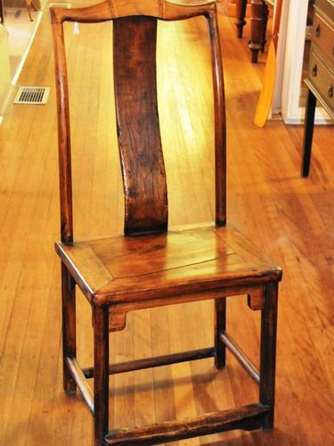 Ming Style Scholar's  Chair | Period: Post Qing
