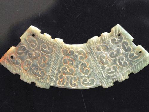 Carved Jade Amulet | Period: Vintage | Material: Jade