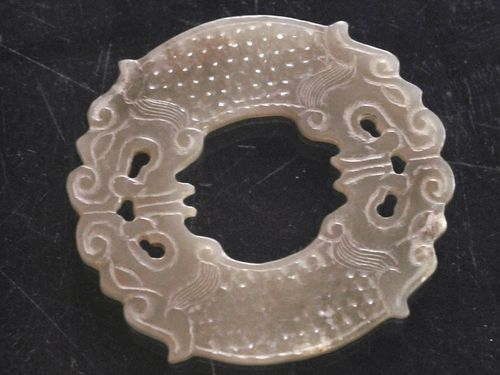 Carved Jade Pendant | Period: Vintage | Material: Jade