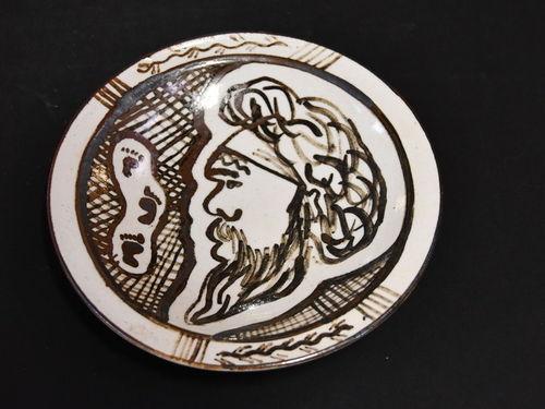 Barambah Wall Plaque | Period: 1980s | Make: Barambah | Material: Pottery